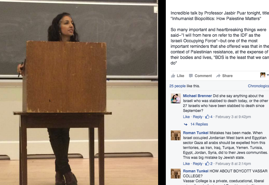 Demonizing Israel Stürmer-style at Vassar