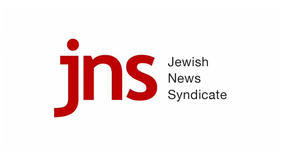 NYU Cultural Studies Department Ends Relationship with Program in Tel Aviv